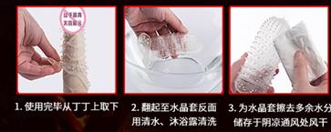 狼牙套使用方法 狼牙套的用法图片