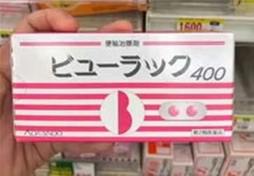 日本小粉丸可以减肥吗 日本便秘小粉丸禁忌