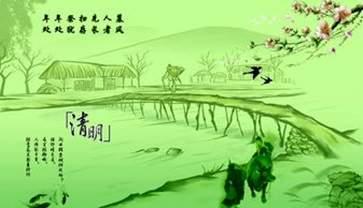 上海清明节时有吃什么的风俗 上海清明风俗