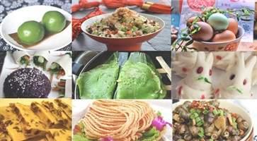 中国清明节吃什么食物 2021清明必吃的食物推荐