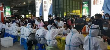 南京疫情消息 31省区市新增本土确诊31例在江苏